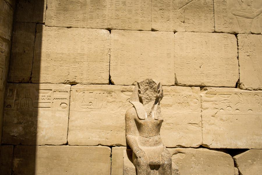 скульптура фараона