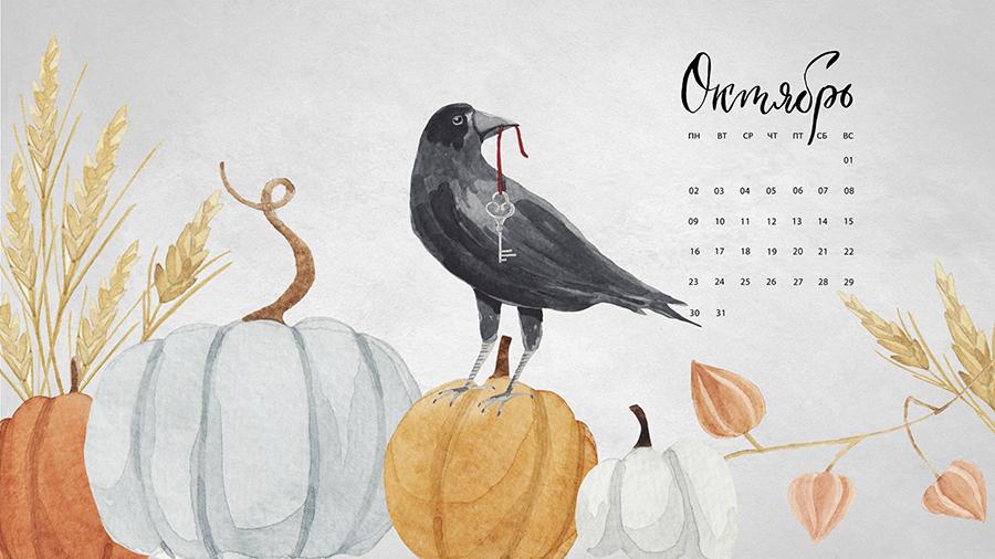 иллюстрация ворон