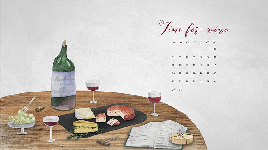 иллюстрация вино