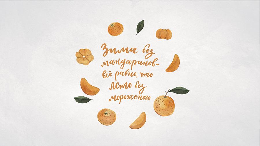 мандарины рисунок