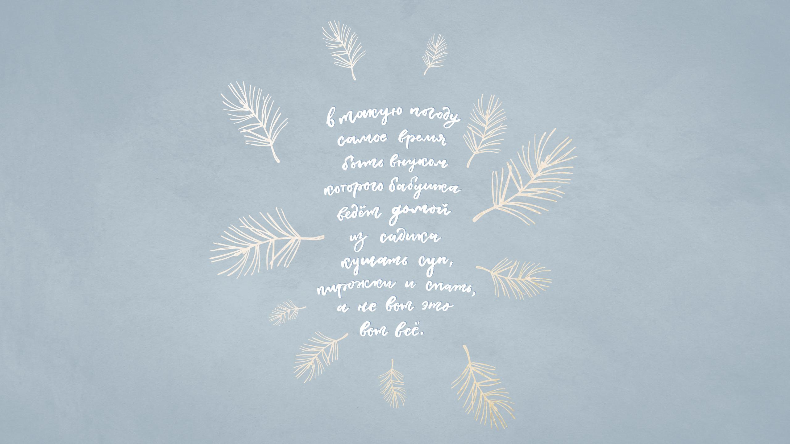 wallpaper-february-3