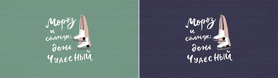 wallpaper-february-7