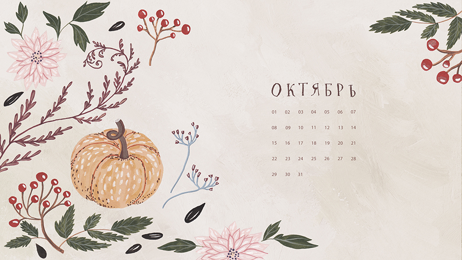 wallpaper_october_01