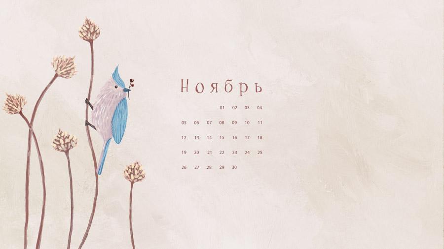 wallpaper_november_01