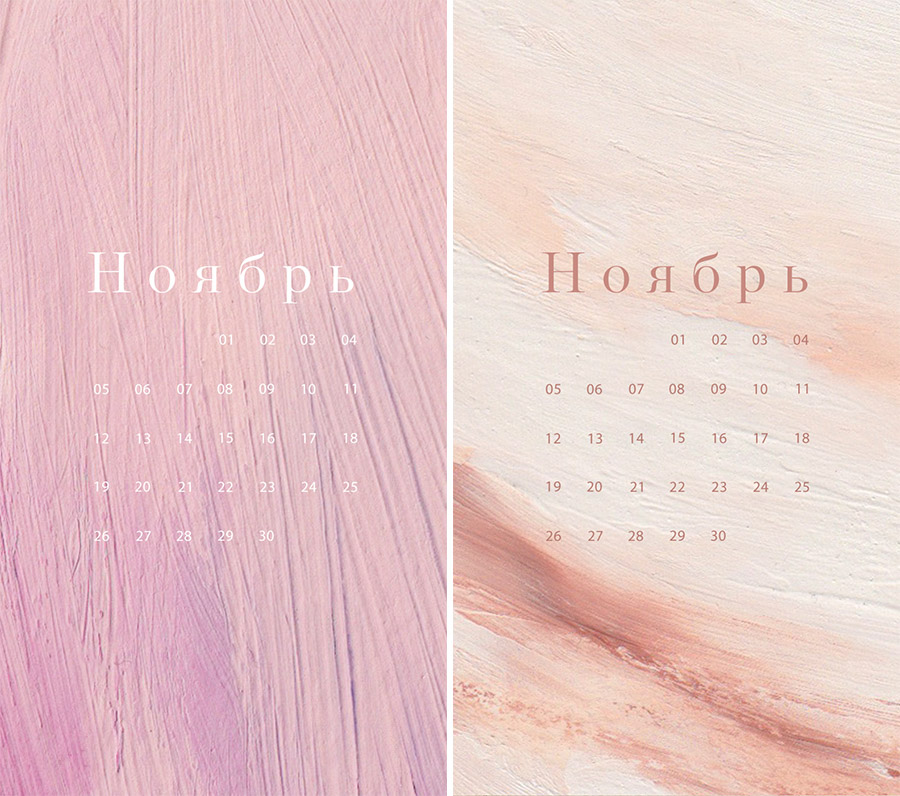 wallpaper_november_02
